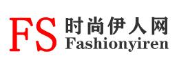 时尚伊人网